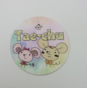 Tae-chu様5センチ円形