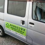 建築会社営業車用マグネットシート